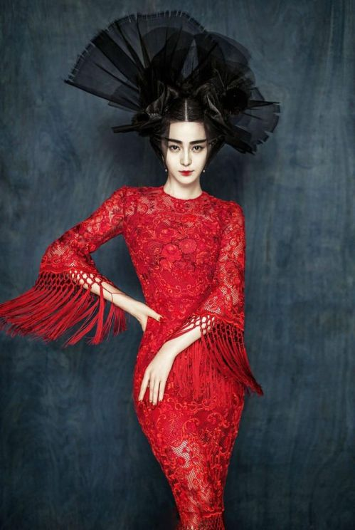 Chine Marie Claire chine Janv15